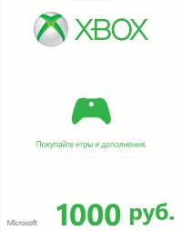 Xbox Live 1000 рублей