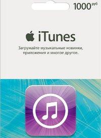 iTUNES GIFT CARD — 1000 рублей