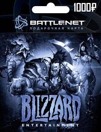 Battle.net 1000 руб