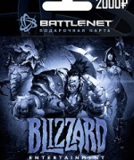 Battle.net 2000 руб