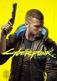 Cyberpunk 2077 (Steam)
