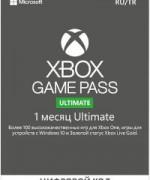 Xbox Game Pass Ultimate 1 месяц